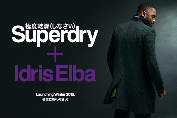 idris_superdry